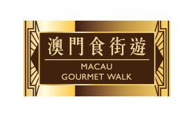 logo_macau_gourmet_walk.jpg