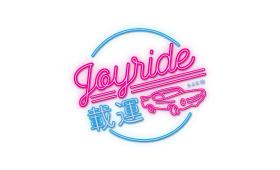 sc_logo_joyride_280x170.jpg