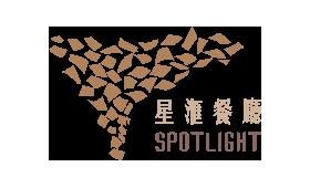 logo_spotlight_0.png