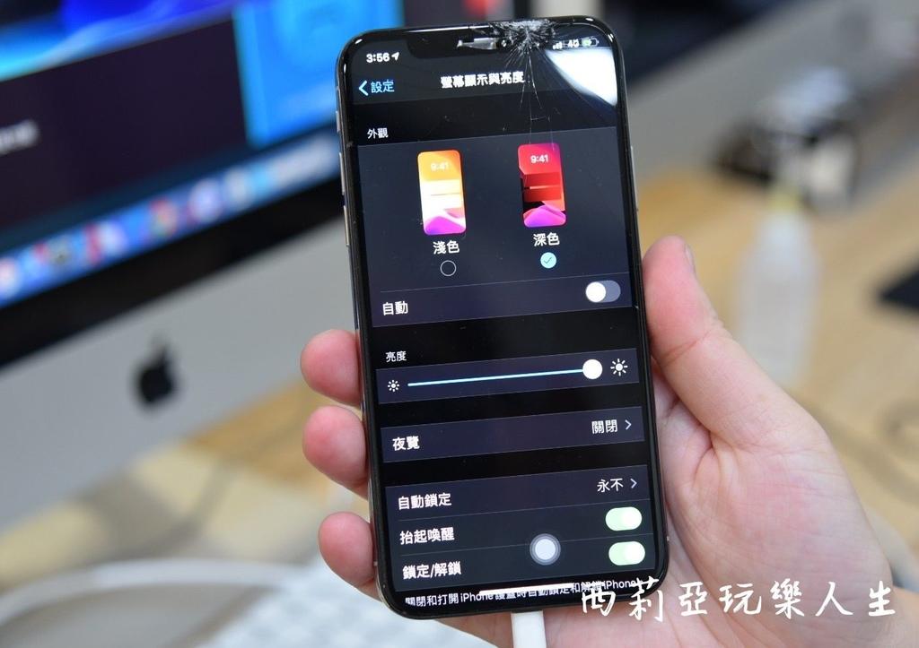勤美iPhone螢幕維修-勤美手機螢幕維修