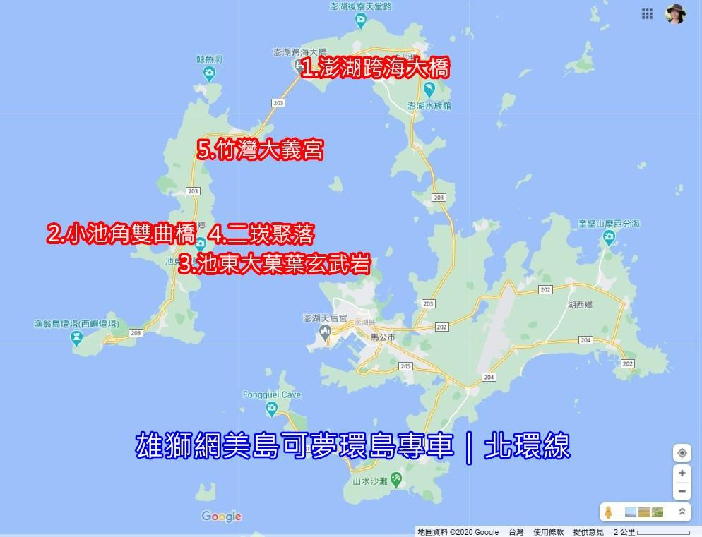 澎湖地圖_北環線01.jpg
