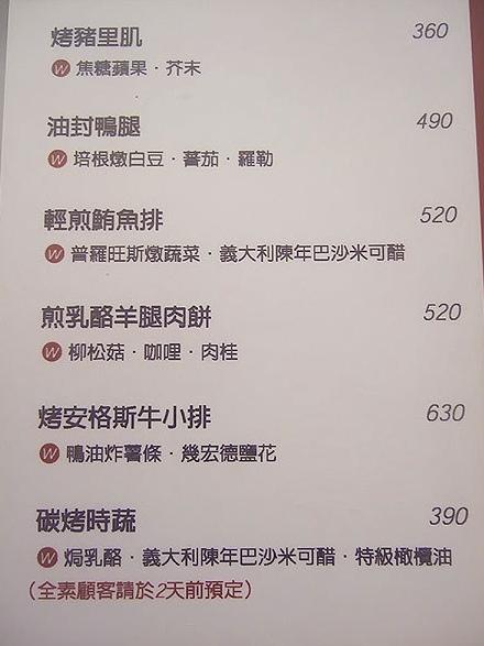 (台北) La Douceur Patisserie 品悅糖法式甜品專賣
