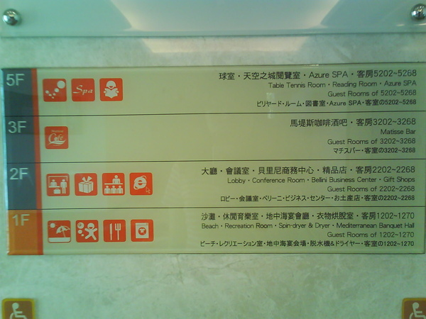 2F: 會議廳
