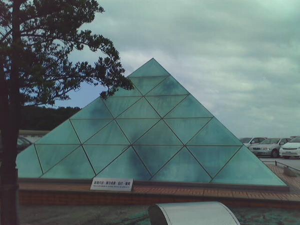 金字塔 ㄏ
