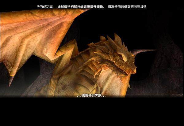 mabinogi_2009_02_05_006.jpg