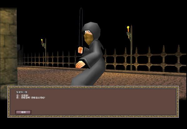 mabinogi_2009_02_05_124.jpg