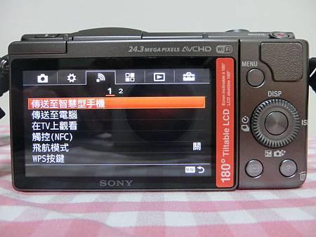CIMG6641
