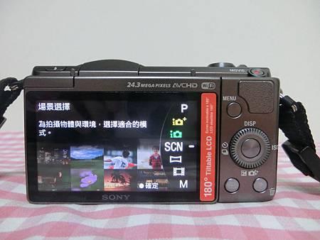 CIMG6645