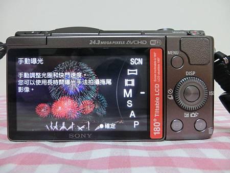 CIMG6656