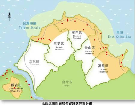 北觀處旅遊資訊站設置分佈