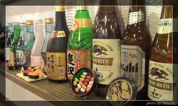 japanese21