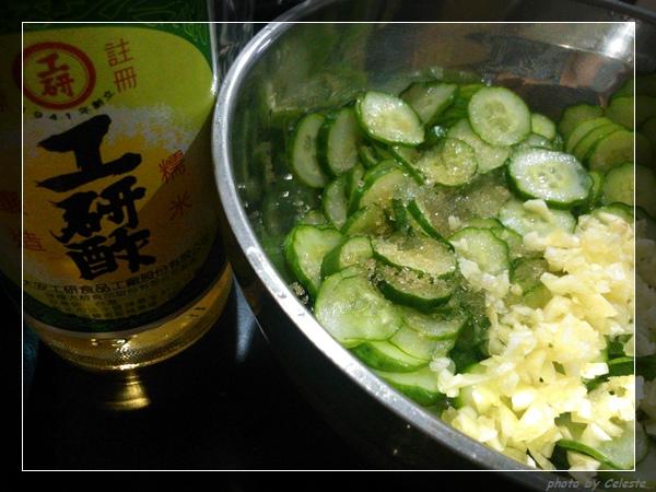 cucumber12