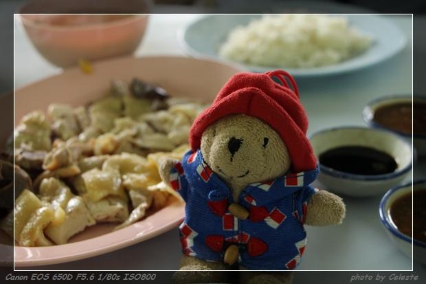 chicken rice16