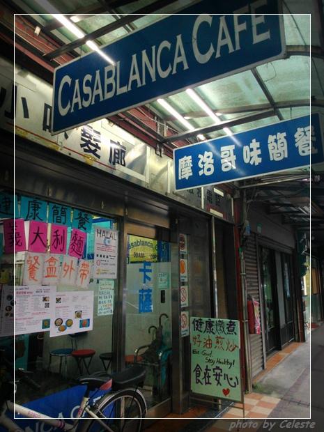 casablancatall1