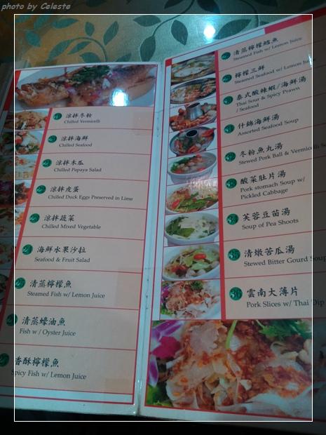 thaifoodtall3