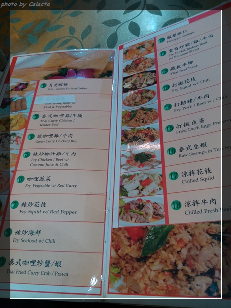 thaifoodtall2