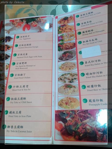 thaifoodtall5