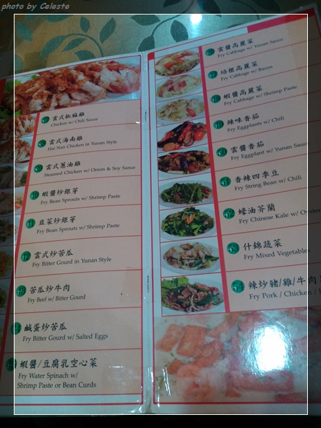 thaifoodtall4
