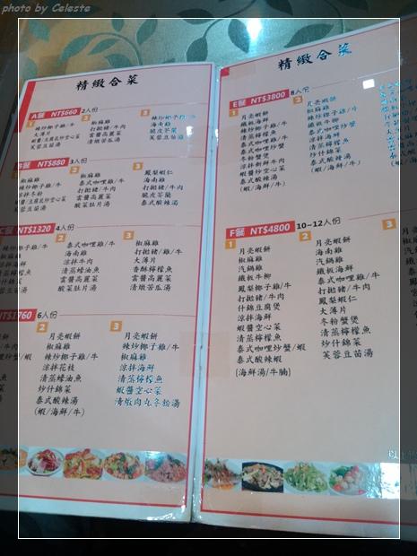 thaifoodtall6