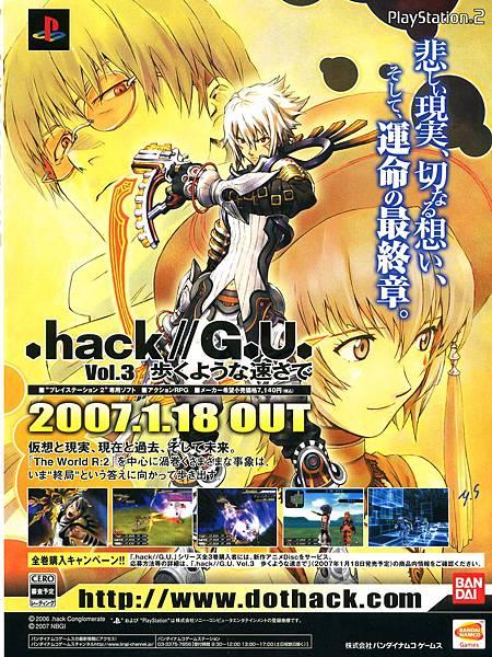 G.U. Vol.3