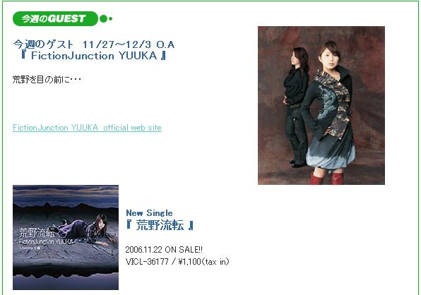 Yuuka01