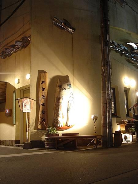 大阪道頓崛街景(一).jpg