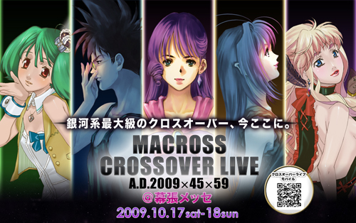 MACROSS CROSSOVER LIVE
