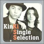 KinKi Single Selection(通常盤).JPG
