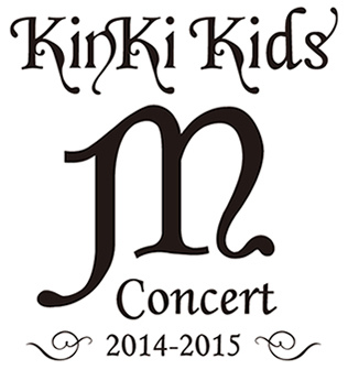KinKi Kids Concert「Memories & Moments」