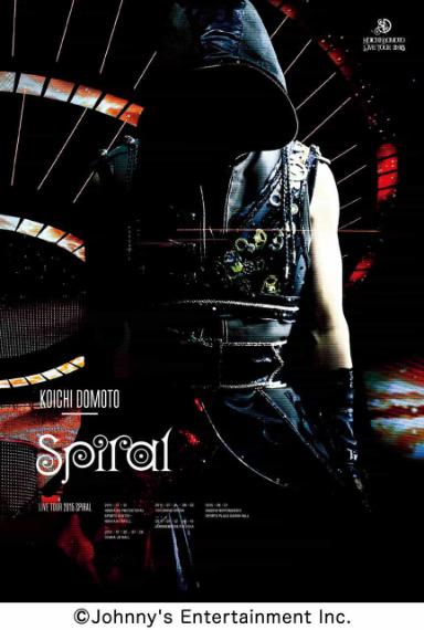 Spiral DVD通常盤