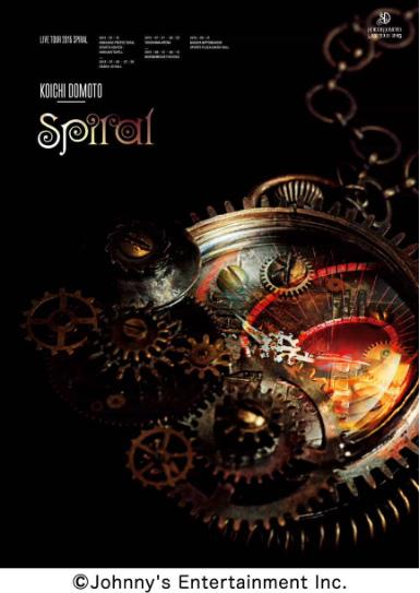 Spiral DVD&BD初回盤