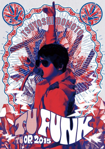 TSUYOSHI DOMOTO TU FUNK TUOR 2015 (DVD & Blu-ray初回盤)