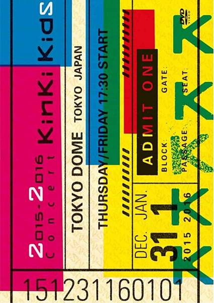 2015-2016 Concert KinKi Kids (DVD通常仕様)