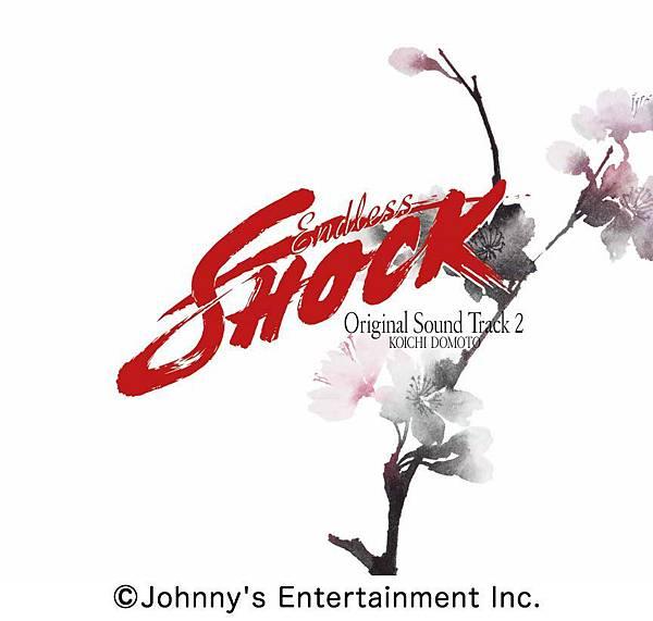 KOICHI DOMOTO「Endless SHOCK」Original Sound Track 2 (初回盤)