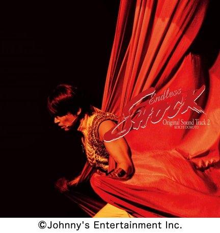 KOICHI DOMOTO「Endless SHOCK」Original Sound Track 2 (通常盤)