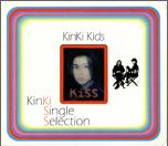 KinKi Single Selection(初回盤).JPG
