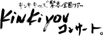 KinKi you.jpg