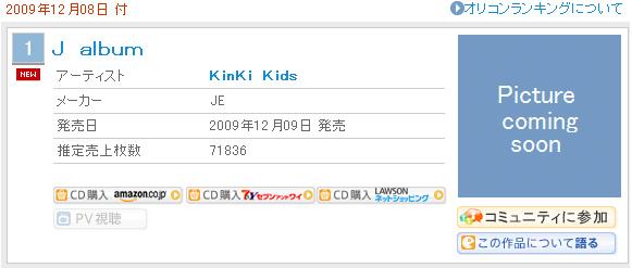 J album 首日NO.1.bmp
