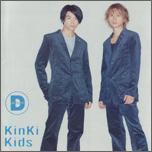 D album(通常盤).JPG