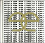 E album(初回盤).JPG