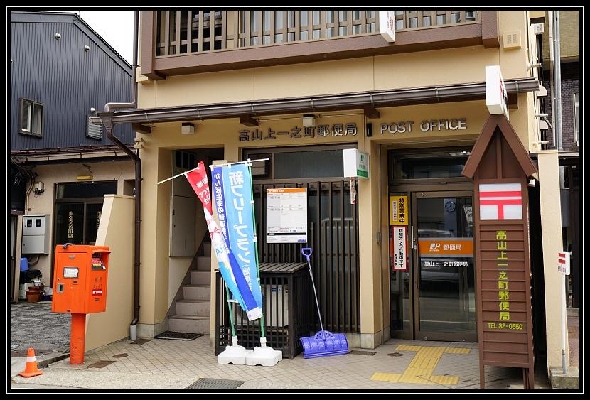 高山市_名古屋_榮