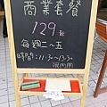 _1170706.JPG