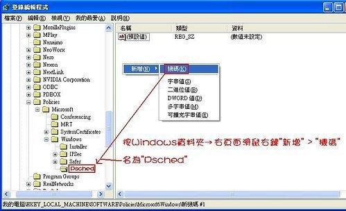 ap_F23_20101221093312513.jpg