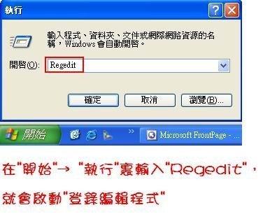 ap_F23_20101221093100745.jpg