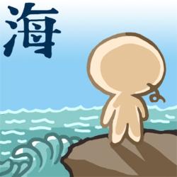 看海.jpg