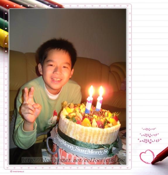 11歲生日