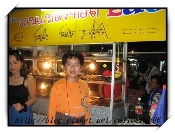 泰北野味市場