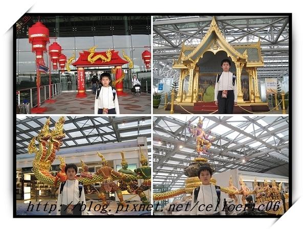 蘇瓦納彭機場