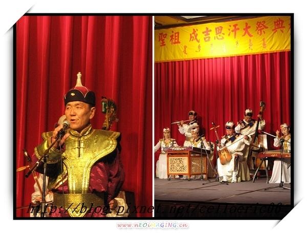 在台灣遇到蒙古