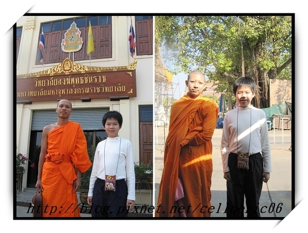泰國和尚大學
